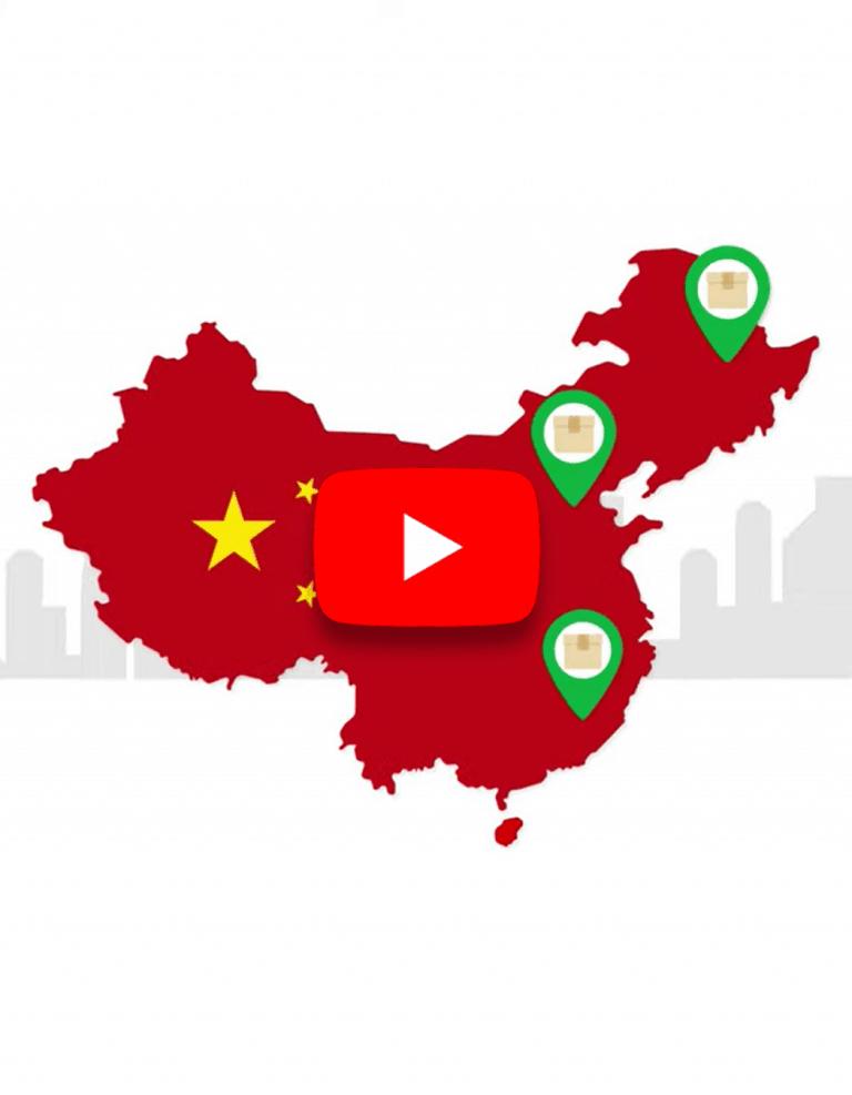 นำเข้าสินค้าจากจีน วิธีการส่งสินค้า Video ninjashipping NEW 768x987
